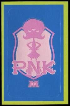 Znak koleje PNK