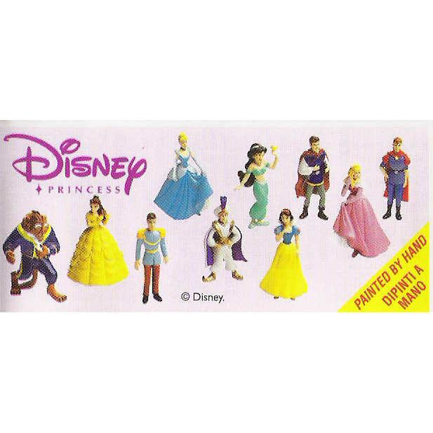 Disney Princess BPZ