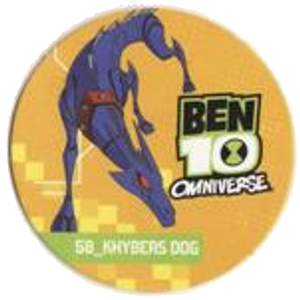 Khybers Dog