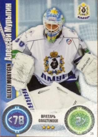 Alexei Murygin