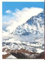 Mount Everest (1/2)