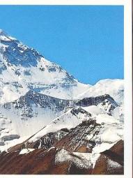 Mount Everest (2/2)