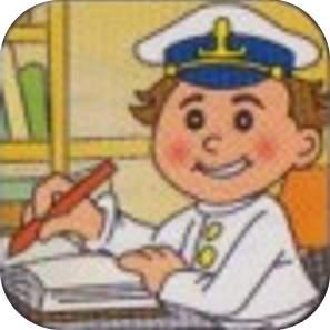 Kapitán Lipánek se učí