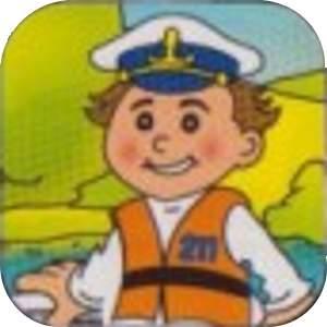 Kapitán Lipánek pluje s vestou