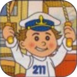 Kapitán Lipánek cvičí