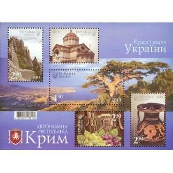 Krása a vznešenost Ukrajiny. Autonomní republika Krym