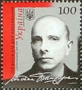 100. výročí narození Stepana Bandery