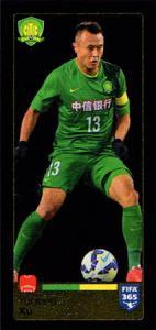Yunlong Xu
