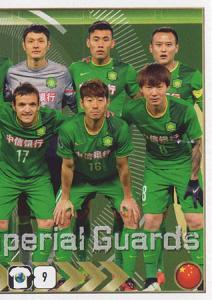 Beijing Guoan FC Team (2/2)